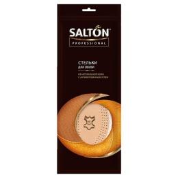 """Salton стельки """"Professional"""" всесезонные, натуральная кожа, активированный уголь"""