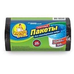 Фрекен Бок пакеты для мусора, черные, 35 литров, 60 шт