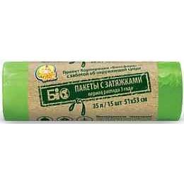 """Фрекен Бок пакеты """"Hd. Био"""" для мусора, с затяжкой, зеленые, 35 литров, 15 шт"""
