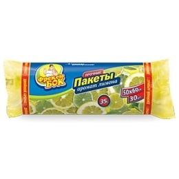 """Фрекен Бок пакеты """"LD"""" для мусора, желтые, 35 литров, 15 шт"""