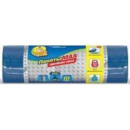 """Фрекен Бок пакеты """"Max"""" для мусора, синие, 120 литров, 10 шт"""