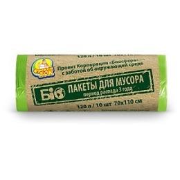 """Фрекен Бок пакеты """"Био"""" для мусора, зеленые, 120 литров, 10 шт"""