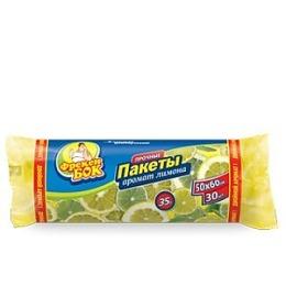 """Фрекен Бок пакеты """"Лимон"""" для мусора, 35 литров, 30 шт"""