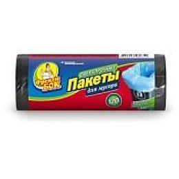 Фрекен Бок пакеты для мусора, сверхпрочные, черные, 120 литров, 10 шт