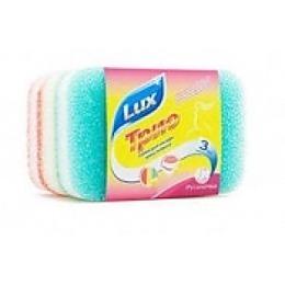 """Русалочка губки """"Люкс. Трио"""" для посуды, трехслойные, 3 шт"""