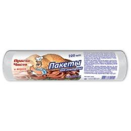Просто Чисто пакетики для завтрака, 17х24 мм, 100 шт