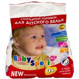 """Special Bebe стиральный порошок """"Детский"""", 500 г"""