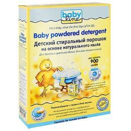 """Babyline стиральный порошок """"Детский"""" на основе натурального мыла, 900 г"""