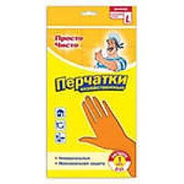 """Просто Чисто перчатки """"Универсальные"""" хозяйственные"""