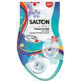 """Salton вставки """"Lady"""" гелевые, для обуви с разделителями между пальцев"""