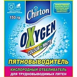 """Chirton порошок отбеливающий """"Кислородный Oxygen"""", 150 г"""