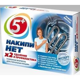 """5+ средство для стиральных машин """"Накипи нет"""", 500 мл"""