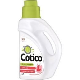 Cotico гель для стирки цветного и линяющего белья, 1 л.