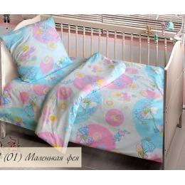 """Блаkiт комплект постельного белья """"Маленькая фея"""" детский, наволочки 40х60 см"""