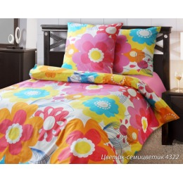 "Блаkiт комплект постельного белья ""Цветик семицветик"" 2-х спальное, наволочки 70х70 см"