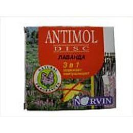 """Norvin диск """"Антимоль"""" в твердой упаковке, 1 x 33 г"""