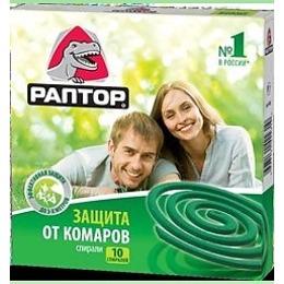 Раптор спираль от комаров малодымная, без запаха, 10 шт