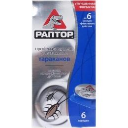 Раптор ловушка от тараканов, 6 шт