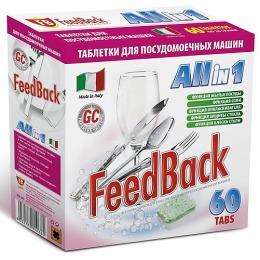 """FeedBack Таблетки для посудомоечных машин """"All in 1""""., 60 шт"""