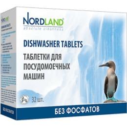 Nordland Таблетки для посудомоечных машин.
