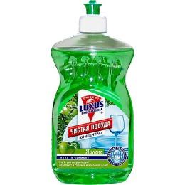 """Luxus средство для мытья посуды """"Чистая посуда """"Яблоко"""", 600 мл"""