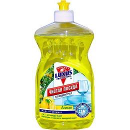"Luxus средство для мытья посуды ""Чистая посуда ""Лимон"", 600 мл"