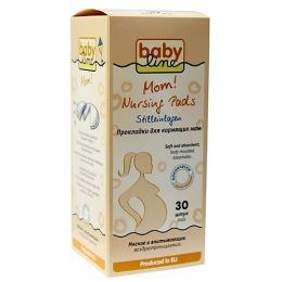 Babyline прокладки для груди, 30 шт