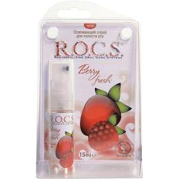 """R.O.C.S. спрей для полости рта """"Ягодный фреш"""", 15 мл"""