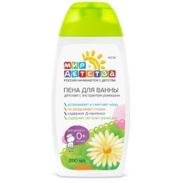 """Мир детства пена для ванны """"С экстрактом ромашки"""", 200 мл"""