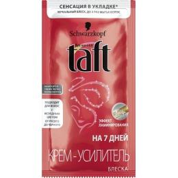 Taft крем-усилитель блеска на 7 дней, 25 мл