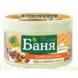 """Русское поле скраб """"Фито-Баня. Мёд и кофейные зёрна"""", 300 мл"""