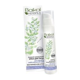 "Baikal Herbals крем для лица ""Матирующий"" дневной, 50 мл"