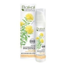 "Baikal Herbals крем для лица ""Восстанавливающий"" ночной,  50 мл"