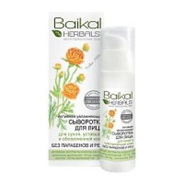 """Baikal Herbals сыворотка для лица """"Активная"""" увлажняющая, 30 мл"""