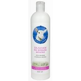"""Beauty Farm бальзам для волос """"Объём и блеск"""", 600 мл"""