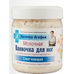 "Аптечка Агафьи ванночка для ног ""Молочная"", 650 г"
