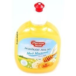 """Русское поле жидкое мыло для рук """"Молоко и мёд"""", 300 мл"""