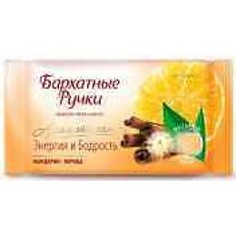 """Бархатные ручки крем-мыло """"Энергия и бодрость"""" нежное, 65 г"""
