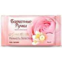 """Бархатные ручки крем- мыло """"Нежность лепестков"""" нежное, 65 г"""