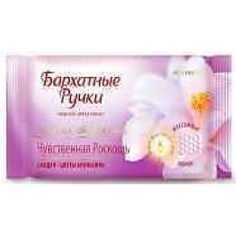 """Бархатные ручки крем-мыло твердое """"Чувственная роскошь"""", 65 г"""
