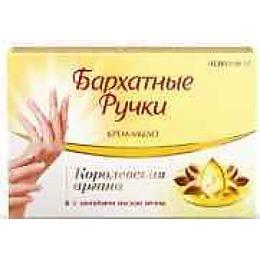 """Бархатные ручки крем-мыло """"Королевская аргана"""", 75 г"""