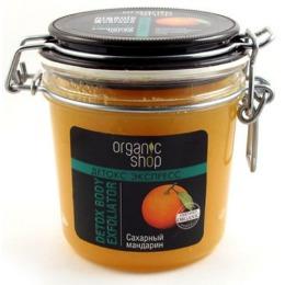 "Organic Shop скраб для тела ""очищающий сахарный Мандарин "", 350 мл"