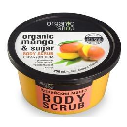 "Organic Shop скраб для тела ""Кенийский манго "", 250 мл"