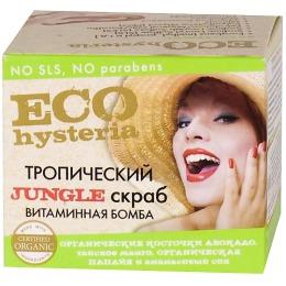 """Ecohysteria скраб для тела """"Jungle тропический Витаминная бомба"""", 300 мл"""
