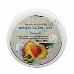 """Домашние рецепты крем-скраб для душа """"Home Spa. Молочный"""", 250 мл"""