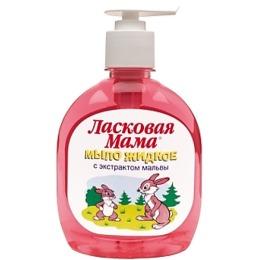 """Ласковая мама жидкое мыло """"С экстрактом мальвы"""" диспенсер, 300 мл"""