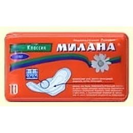 """Милана прокладки """"Classic soft"""" гигиенические, 10 шт"""