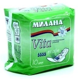 """Милана прокладки """"Vita Ultra deo soft"""" гигиенические, 10 шт"""