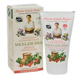 """Рецепты бабушки Агафьи маска для лица """"Питательная"""" для всех типов кожи, 150 мл"""