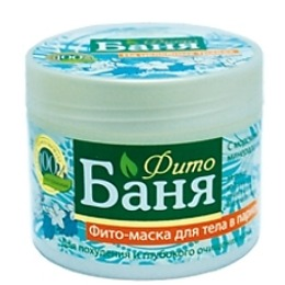"""Русское поле маска для тела """"Фито-Баня"""" в парной, с морскими минералами, для похудения и глубокого очищения кожи, 300 мл"""